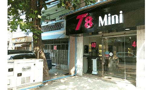 t8-mini-cover